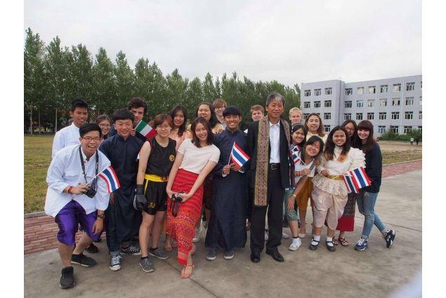 Scuola Huanan