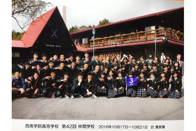 La classe di Cecilia alla Seinan Gakuin High School di Fukuoka