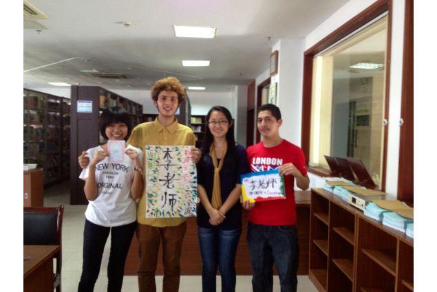 La scuola cinese di Jacopo